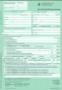 Muster Berufsausbildungsvertrag zum Download